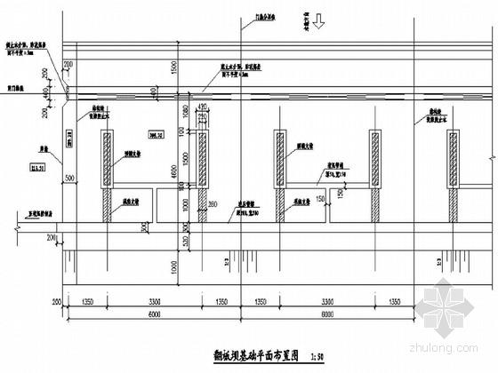 [重庆]翻板闸建设工程全套施工图