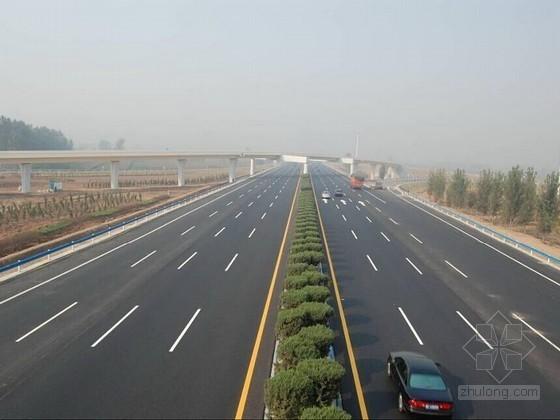 [河南]高速公路改扩建工程老路改造方案与工程管理关键技术讲义61页(图文并茂)
