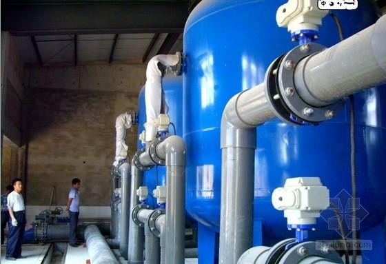给水工程自来水厂课程设计