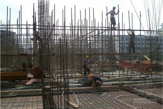 建筑工程全套作业指导书(247页)