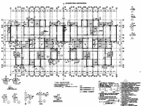 [四川]两栋18层剪力墙结构A户型住宅楼结构施工图(仅地上结构)