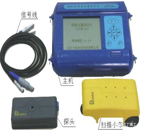 钢筋扫描仪和楼板测厚仪使用教程图文解说_4