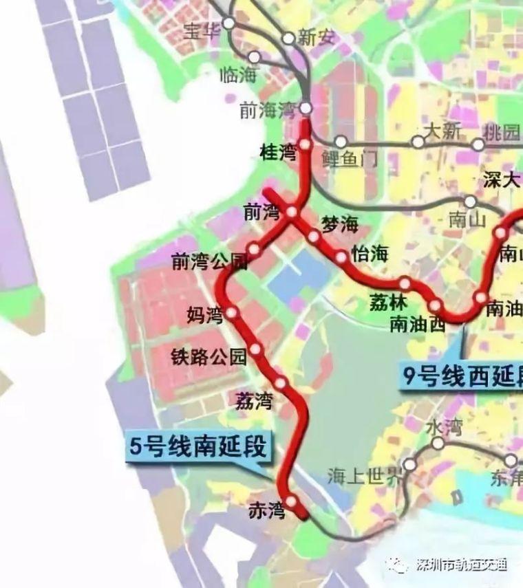 深圳地铁5、9号线二期工程最新进展抢先看_1