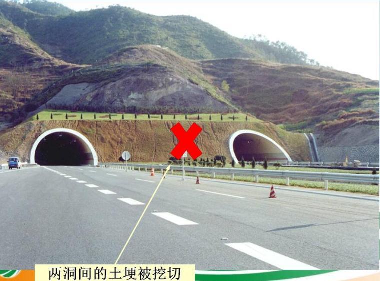 高速公路施工标准化技术指南PPT(隧道工程第一部分,100页)