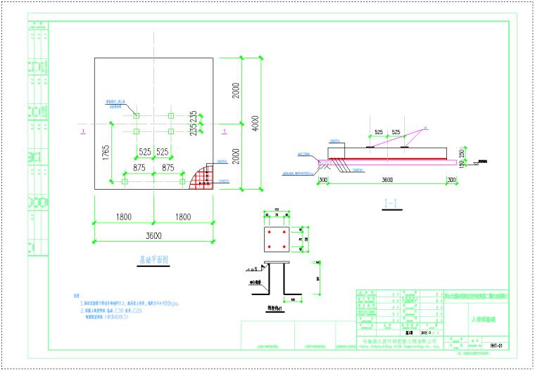 大型居住社区经济适用房地块项目施工升降机安拆施工方案(附CAD图)