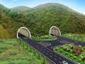 新编《公路隧道养护技术规范》解读