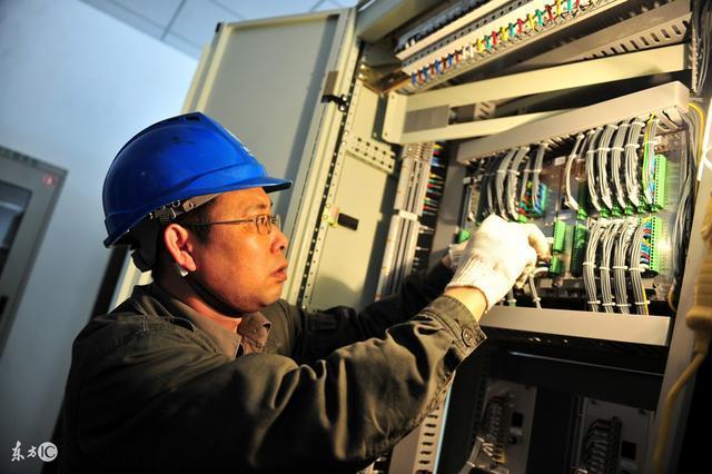 建筑施工现场临时用电安全专项治理方案
