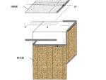 装配式叠合板安装及支顶施工方案