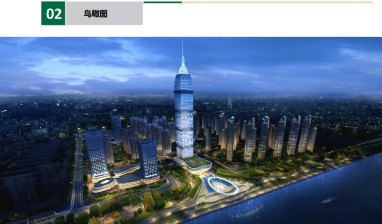 宜昌之星滨江公园及城市阳台景观设计方案资料合集_2