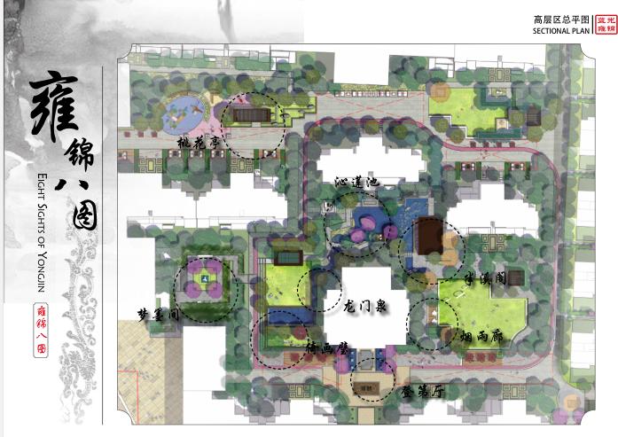 [江苏]新中式住宅景观设计方案文本