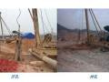 市政道路工程综合管沟深基坑工程专项施工方案