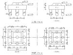 单跨双铰钢桁梁悬索桥施工方案(图片丰富共103页)