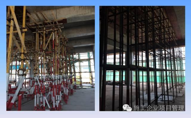 建筑工程支模架搭设控制要点_15