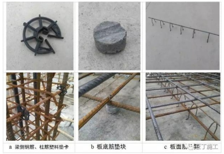 最标准的建筑主体结构施工做法