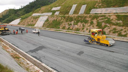 道路新旧混凝土的粘结方法