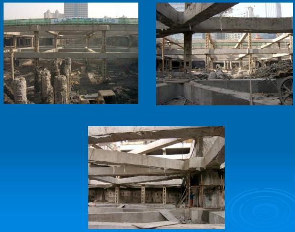 中建大厦地下施工技术(近百页,附图丰富)_8