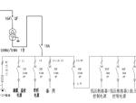风电场箱变低压电气保护优化探讨(上)