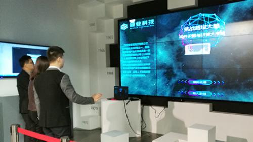 2017中国住博会领业科技携装配式建筑增强现实技术参展亮相