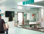 某医院门诊楼机电安装施工组织设计