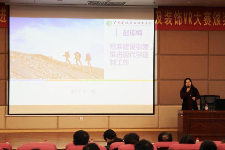建筑行业人才培养论坛成功举办,广联达解读行业新趋势_3
