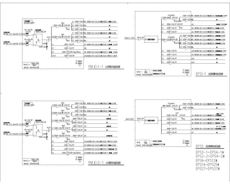 [江苏]南通大型国贸中心37层电气设计图纸(含各种弱电系统)_5