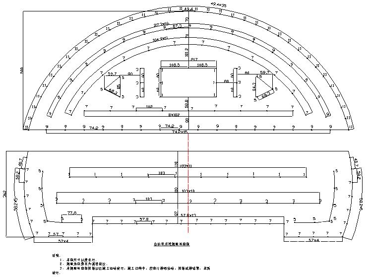 高速公路隧道工程施工组织设计