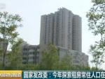 谁来保障租房群体的权益?