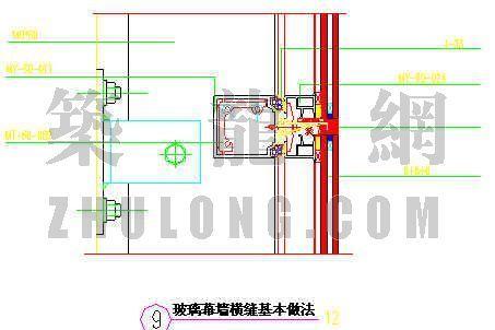 天津某办公楼外檐幕墙装饰工程投标报价(附整套图纸)