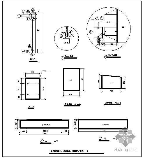 某钢结构推拉门、天沟挡板、雨篷设计节点构造详图(一)