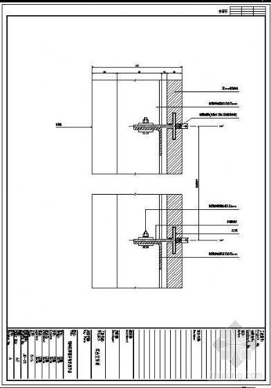 芜湖某银行综合业务楼石材铝板玻璃幕墙节点图纸