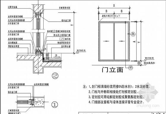 建筑工程防开裂防渗漏施工技术措施