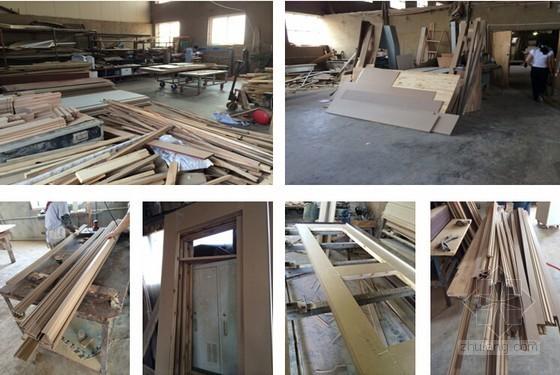 [辽宁]精装修住宅工程施工现场样板质量管理总结