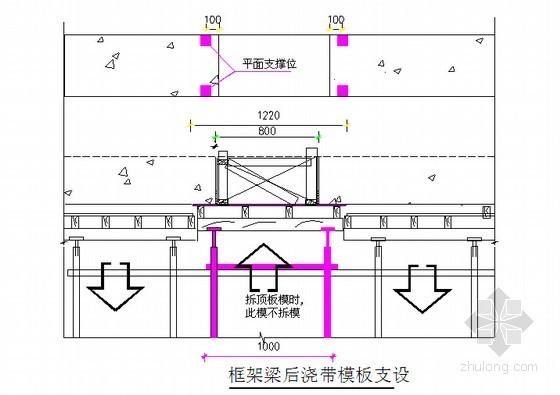 [北京]框架剪力墙结构商业楼工程模板施工方案