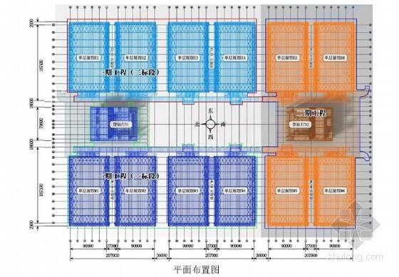 [湖南]单层综合性展馆钢结构工程专项施工组织设计(附三维流程施工图)