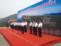 山西路桥翼城县舜王坪旅游公路项目启动仪式