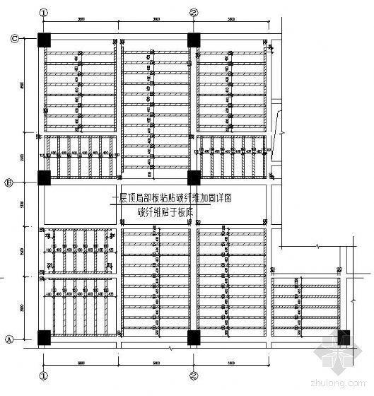 某框架结构梁板加固及改造施工图
