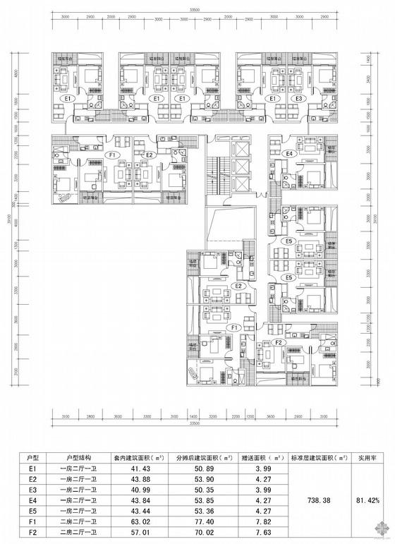 塔式高层一梯十三户户型图