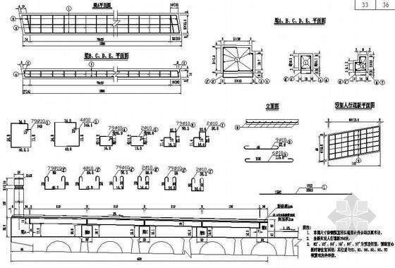 16米先张法预应力混凝土空心板桥人行道节点设计详图