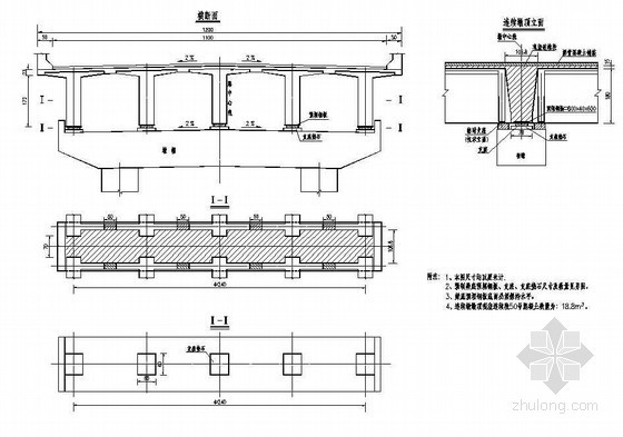30m预应力混凝土连续T梁支座墩现浇连续段一般构造节点详图设计