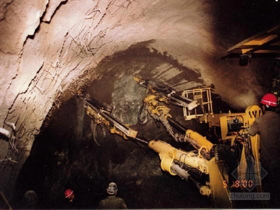 斜切式洞门隧道实施性施工组织设计109页(明挖法 台阶法 2013年)