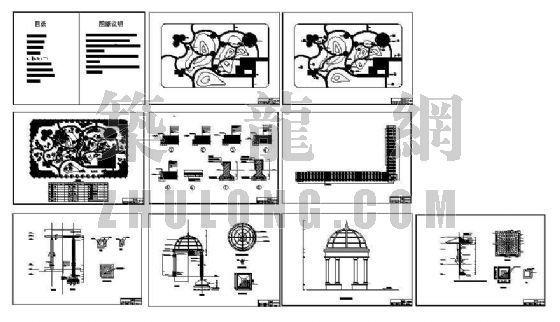 某广场全套施工图-3