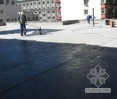 屋面防水施工细部做法(SBS防水卷材  PPT)