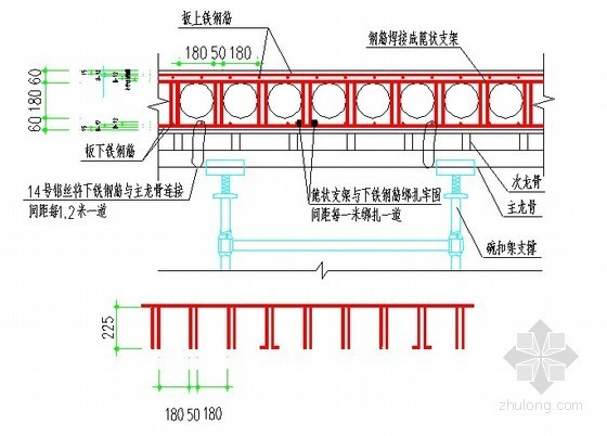 [辽宁]文化广场预应力空心板施工方案