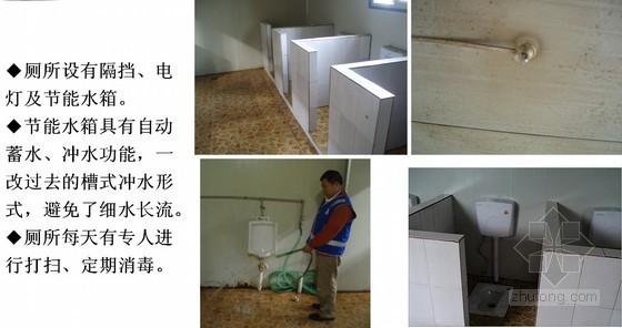 [湖南]安全文明施工标准化工地申报资料(PPT 2011年)