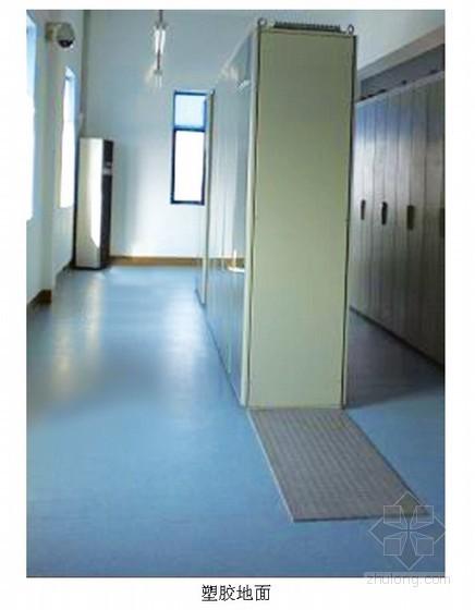 塑胶地面工艺标准及施工要点