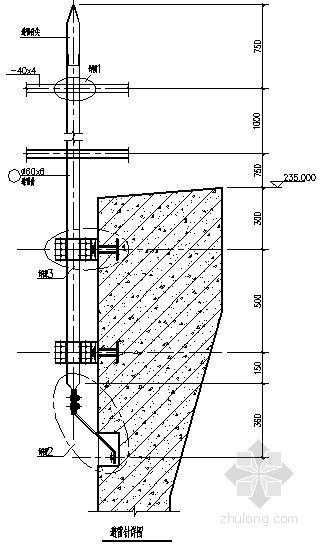 钢烟囱避雷针节点构造详图