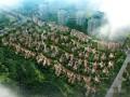 [辽宁]大型别墅区建安工程预算书(含地下室 图纸)
