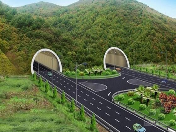 [四川]分离式隧道实施性施工组织设计