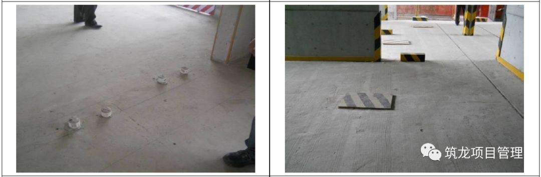 结构、砌筑、抹灰、地坪工程技术措施可视化标准,标杆地产!_40