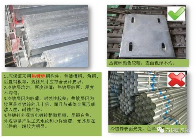 外墙干挂石材设计图纸审查及施工控制_2